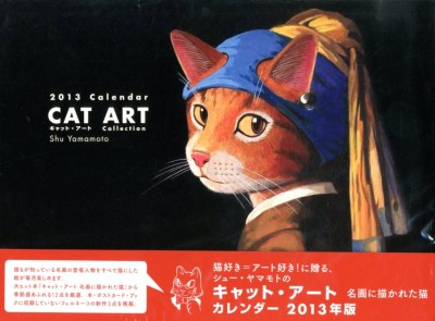 CAT ART POST CARD CALENDAR 2013
