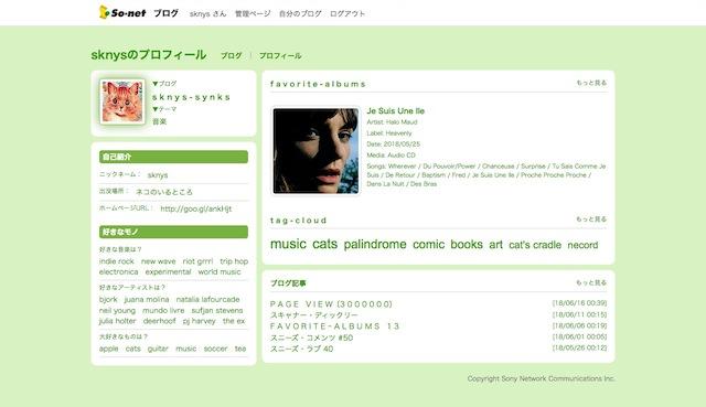 Sknys-Profile-Halo-Maud.jpg