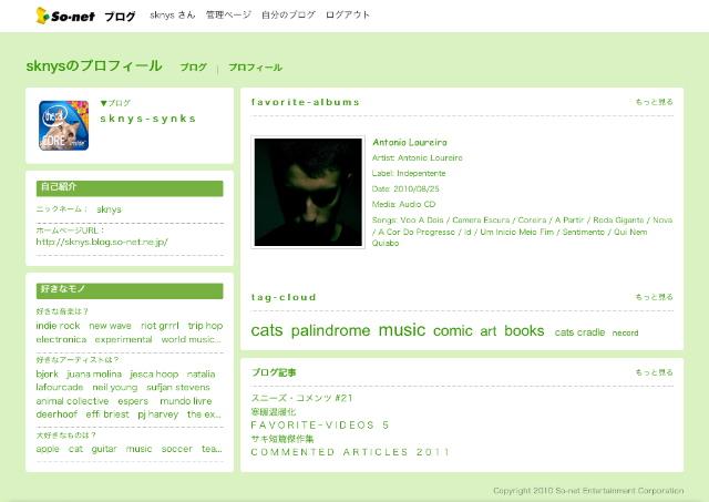 Sknys-Profile-Antonio.jpg